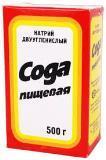pizhevaya-sofa